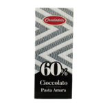 Cioccolato di Modica fondente 60%_Casalindolci